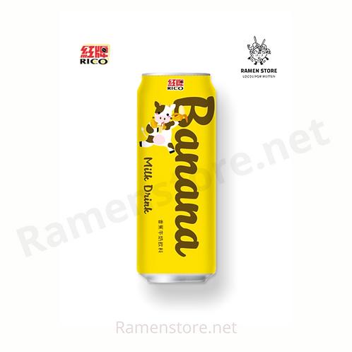 Milk Banana [Rico]