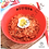Thumbnail: Buldak bibimmyeon Extrapicante [Ramen Frío] Samyang