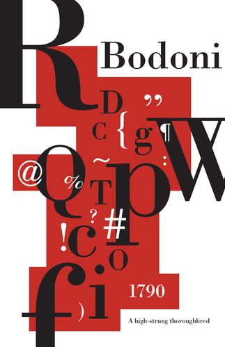 bodoni_specimen.png
