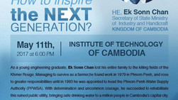 """Reforming a Water Sector: How to Inspire the Next Generation, by H.E. EK SONN CHAN in """"Water Co"""