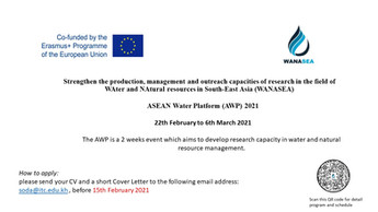 Call for application – ASEAN Water Platform 2021