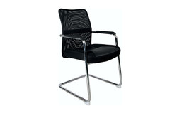 Neo Visitors Chair