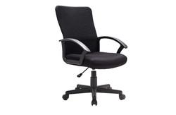 Berkeley Chair ML-2003A