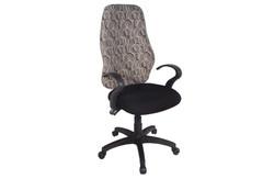 Programers HB Typist Chair