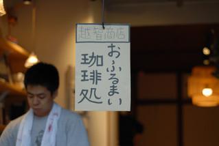 【感謝】5周年 morisolaおふるまいDAY