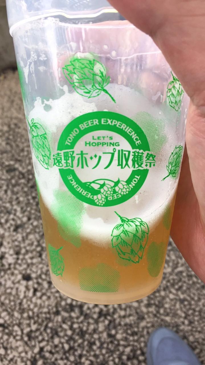 300円のエコカップを購入してまず一杯。