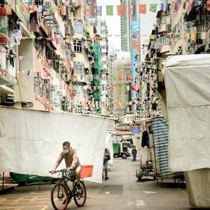 Yau Ma Tei / Temple Street