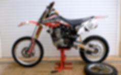 2007 Honda CRF 150R Big Wheel