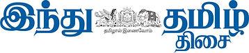Hindu Tamil Thisai Logo -min.jpg