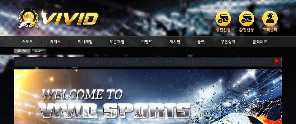 비비드스포츠zzang79.com.JPG
