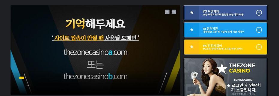 더존카지노zzang79.com.JPG