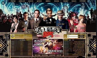 개츠비카지노zzang79.com.jpg