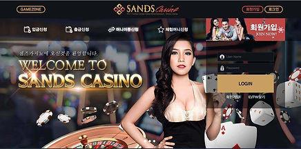 샌즈카지노zzang79.com.jpg