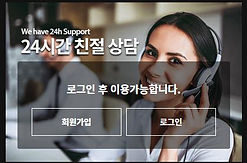 플러스카지노zzang79.com.JPG