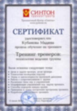 Документы3 - 0010.jpg