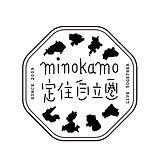teijyu_logo_black-cleaned.jpg