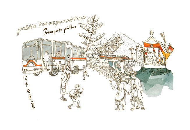 公共交通カラー.jpg