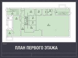 900 кв московский презентация.012