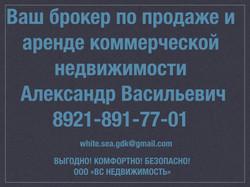 900 кв московский презентация.015
