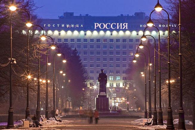 rossia_hotel.jpg