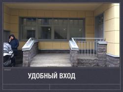 900 кв московский презентация.014