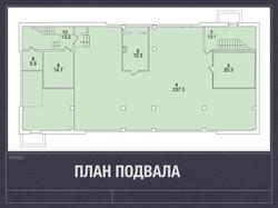 900 кв московский презентация.011