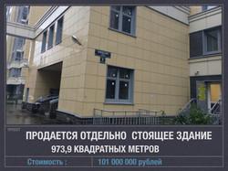 900 кв московский презентация.001