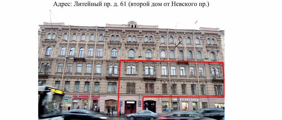 Продажа отеля Литейный 61 ***