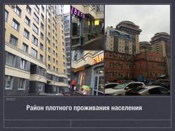 900 кв московский презентация.010