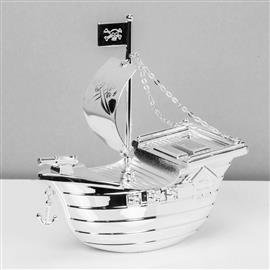 BAMBINO SILVER PLATED PIRATE SHIP MONEY BOX