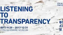 Kiswire Foundation, Busan, Corée du Sud