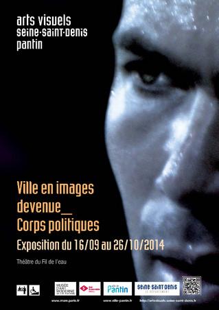 Ciné 104, Pantin, France