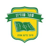Logo_SHAAR_SHIVION.jpg