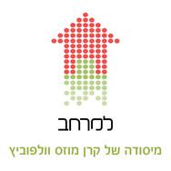 לוגו-חדש-1.jpg