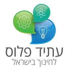 לוגו-עתיד-פלוס-160215-V6-2-04.png