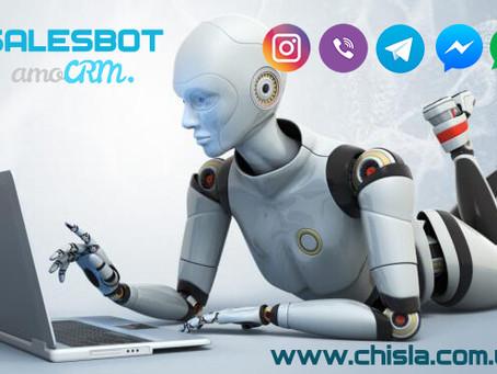 Чат-боты Telegram, Viber, Facebook Messenger, Instagram, WhatsApp - всё в AmoCRM и не только.