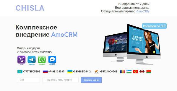mycrmscreen2.jpg