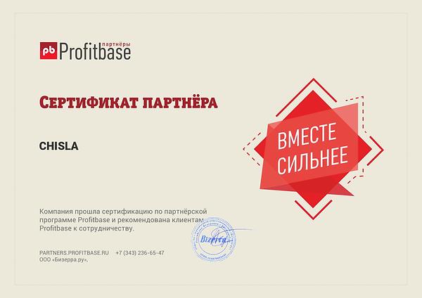amocrm-profitbase.png