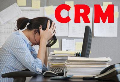 Не до конца CRM
