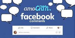 Комментарии с Facebook в Amocrm.jpg