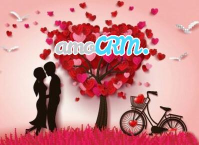 Как я нашла мужа с помощью CRM. Воронка знакомств.