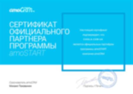 sertifikat_mini.jpg