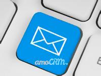 Как узнать, прочитан ли email. Используйте amoCRM.