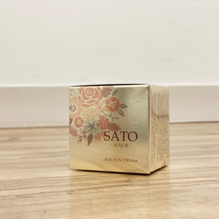 SATO 高純度クリーム