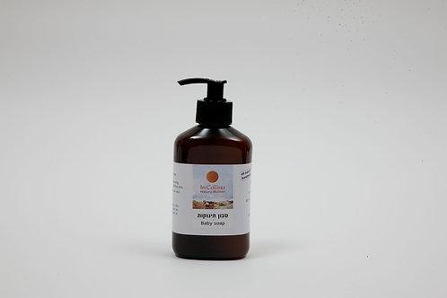 סבון לתינוקות