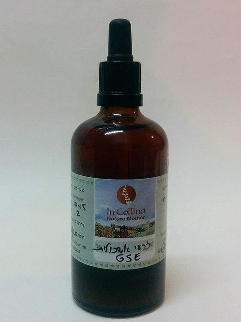 זרעי אשכולית GSE 100