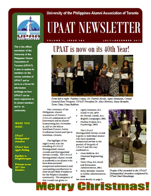 3rd and 4th Quarter 2017 Newsletter