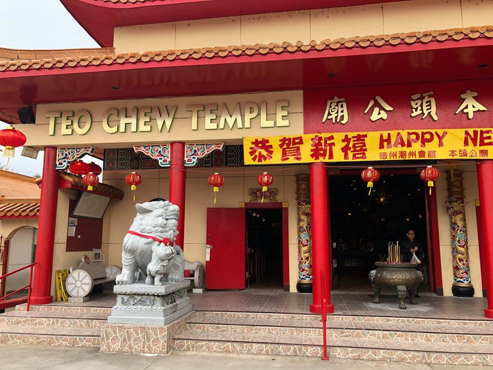 Teo Chew Temple entry