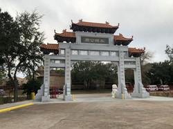 Teo Chew Temple gate