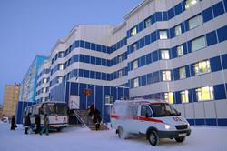 Медицинский учреждения